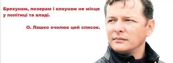 """Януковичу прислали приглашение на выборы: """"Мы его с радостью ждем!"""" - Цензор.НЕТ 7823"""