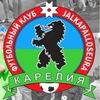 "ФК ""Карелия"" г. Петрозаводск"