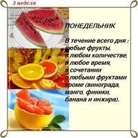 Сода рецепт для похудения пить