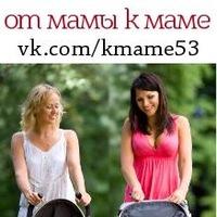 kmame53
