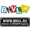 BNVL.RU  Каталог фирм