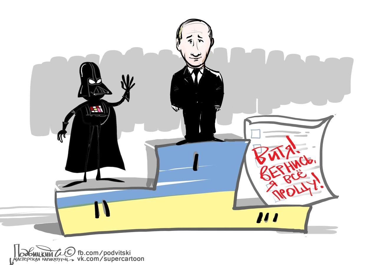 Прикольные картинки выборы на украине