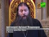 Артемий Владимиров: