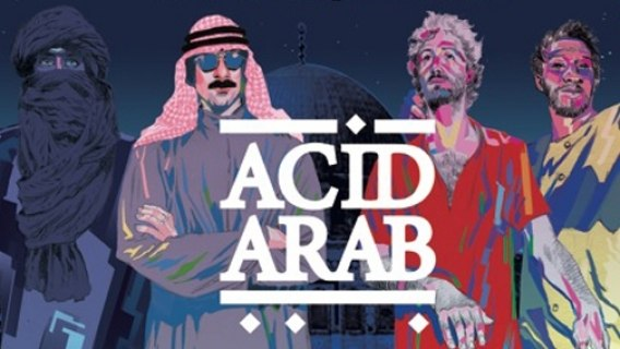 arabic dance houses sex
