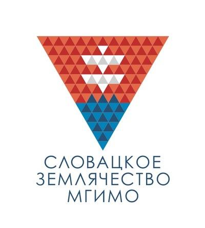 Словацкий институт в контакте образование централизованных государств в западной европе конспект урока по истории для 10 класса