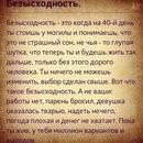 Bektas Ukeev фото #10