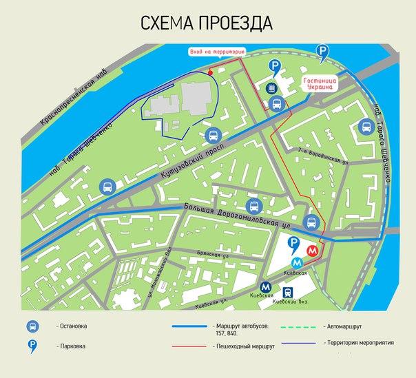 Место: Кутузовский проспект
