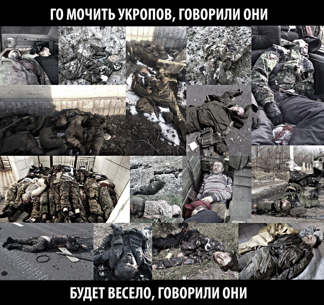 Террористы активизировались вдоль всей линии разграничения. За сутки 72 обстрела, - пресс-центр АТО - Цензор.НЕТ 5999