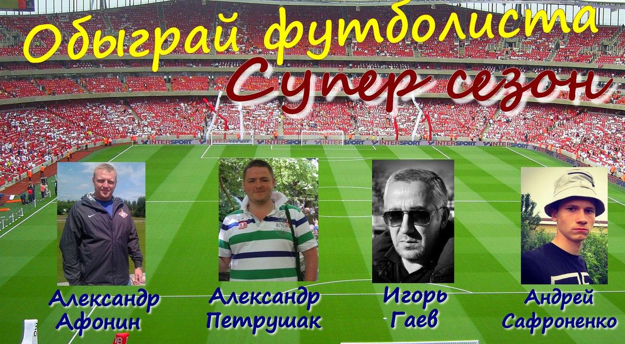 Александр Петрушак против Артема Амирджанова