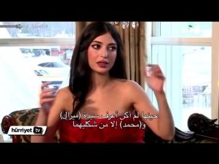 Melike Yalova 'Turki Extra'