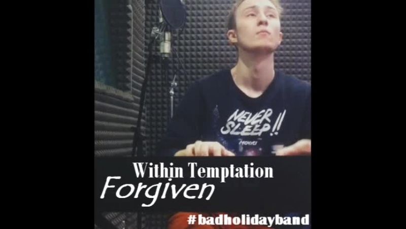 Within Temptation Forgiven piano cover