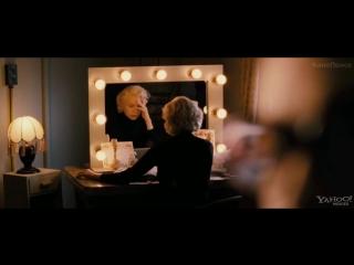 7 дней и ночей с Мэрилин Монро -  русский трейлер