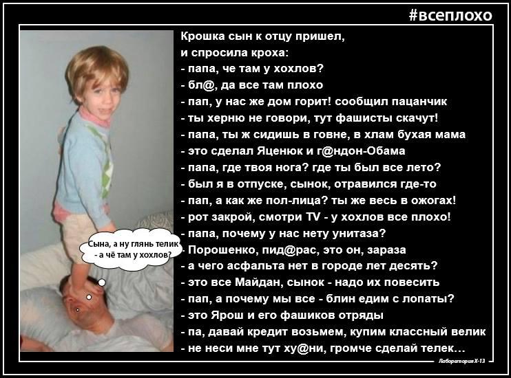 На Луганщине украинка под одеждой пыталась вывезти в Россию 2,5 млн руб., - Госпогранслужба - Цензор.НЕТ 386