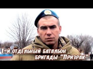 Командир 1-го отдельного батальона бригады
