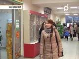 Необычный флешмоб в честь двухсотлетия со дня рождения М.Ю. Лермонтова провели бирские студенты