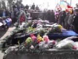 Погибших Героев Ополчения, похоронили на Саур Могиле, 27.09.2014