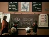 «Приключения Петрова и Васечкина, обыкновенные и невероятные», 1-ая серия