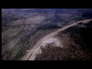 Россия. Забытые годы: История российских железных дорог