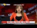 Xezer Xeber 01.12.2014