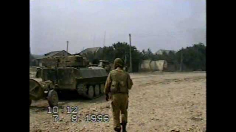 Чечня, 1996 год 2/7