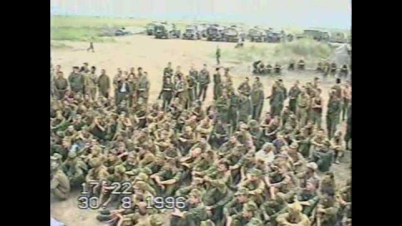 Чечня, 1996 год 7/7