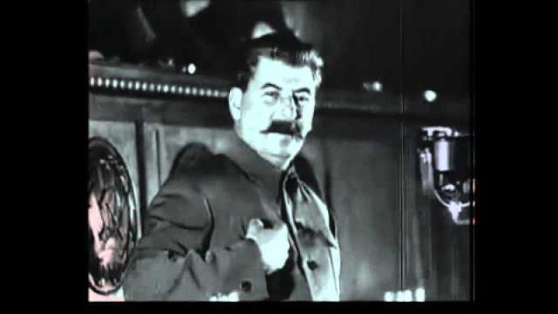 Выступление И В Сталина перед стахановцами 1935 год