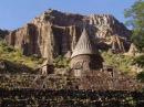 Երկիր Հնամյա Древнейшая Страна Yerkir Hnamya