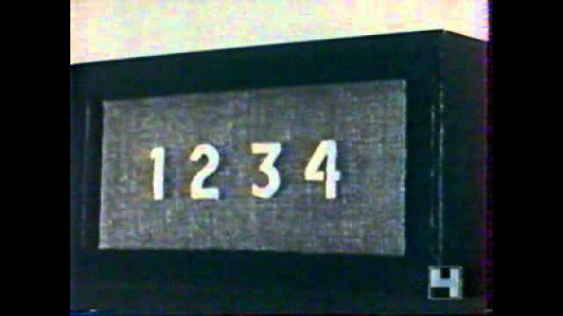 Эксперимент Милгрэма - Повинуемость/Obedience (США, 1965)