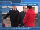 22 октября 2015 Анонс новостей РЕН ТВ Армавир