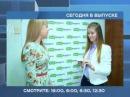 23 октября 2015 Анонс новостей РЕН ТВ Армавир