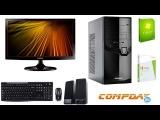 Компьютер для работы и учебы 2014. Готовое решение Compday. 25000р