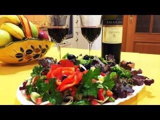 Диетический салат с фасолью и авокадо к Новому 2015 году  | Лучший рецепт 2014 Красивое оформление