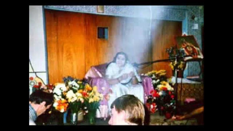 Пуджа Шри Кундалини Шакти и Шри Иисуса Христа 27 09 1979г