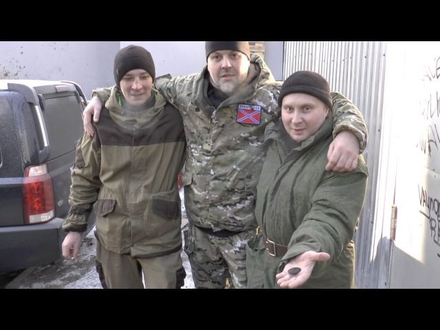 Чёрная метка для Порошенко