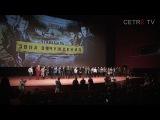 24.09.14  СETRE.TV на премьере сериала ТНТ