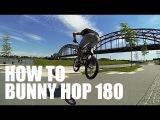 How to 180 bunny hop BMXMTB - Как сделать банни-хоп 180 на BMX Школа BMX Online #2 Дима Гордей