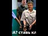 Крах Порошенко, Украина, новости, сегодня, 8 января 2015