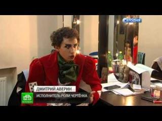 Театр «Буфф» возрождает музыкальную сказку о Стойком оловянном солдатике