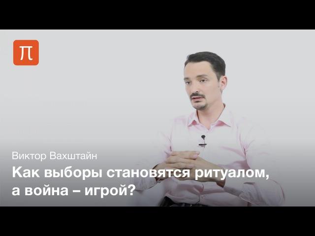 Прикладная социология повседневности - Виктор Вахштайн