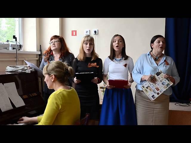 Школа Эврика Развитие им М В Нагибина поёт военные песни