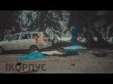 Обстрелян пункт гуманитарной помощи, 5 погибших г.Донецк 30.01.2015