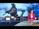 «Вести» в 11:00 телеканал «Россия» (30.01.2015)