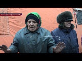 МЧС ДНР оказывает помощь жителям Углегорска