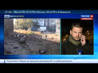 донецк сегодня новости последнего часа 06/11/2014 #ДНР