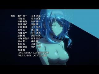 Новый завет Владыки Тьмы, моей сестры 1 сезон 7 серия для Anime-Play.ru