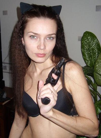 Марьяна Невзорова