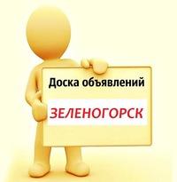 Доски объявлений в интернете используются для того, чтобы что-то продать (н