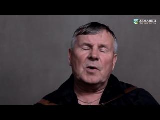 Юрий Красноперов - Песни под баян