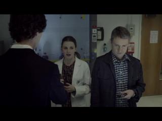 Шерлок - Знакомство с Шерлоком Холмсом
