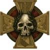 Warhammer Fantasy: Посол Империи
